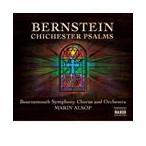 レナード・バーンスタイン Bernstein : On the Waterfront  etc / Alsop , Bournemouth SO CD