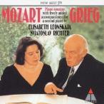 エリーザベト・レオンスカヤ モーツァルト:ピアノ・ソナタ集[グリーグによる2台ピアノ版] CD