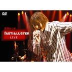 斎賀みつき ライヴDVD fasti&Luster 斎賀みつき DVD