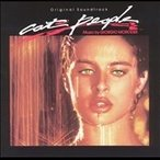 Giorgio Moroder Cat People (OST) CD