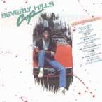 Beverly Hills Cop CD