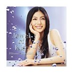 島谷ひとみ Jewel of Kiss [CCCD] 12cmCCCD Single