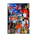 マジンガーZ VOL.2 DVD