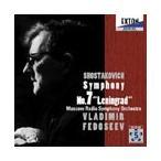 ヴラディーミル・フェドセーエフ ショスタコーヴィチ: 交響曲 第7番 レニングラード SACD Hybrid