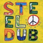 Steel Love World Wide STEEL DUB CD