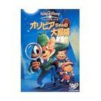 オリビアちゃんの大冒険 DVD