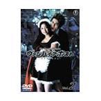 小向美奈子 ヴァンパイアホスト VOL.2 DVD