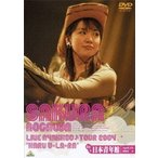 野川さくら 野川さくら LIVE にゃっほ〜 TOUR2004 春 U・La・Ra DVD