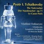 ヴラディーミル・フェドセーエフ Tchaikovsky: (The) Nutcracker CD