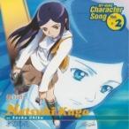 千葉紗子 「舞−HiME」キャラクターソング VOL.2 水辺の花 12cmCD Single