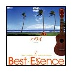 ハワイ♪BestEssence -Music Compilation DVD- DVD