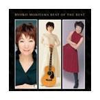 森山良子 最新ベスト CD