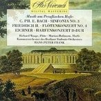 Hans-Peter Frank Music at the Prussian Court - C.P.E.Bach, Friedrich II, E.Eichner CD