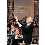 ����������饤�С� New Year Concert 1992/ C. Kleiber, VPO DVD
