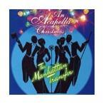 Manhattan Transfer アカペラ・クリスマス CD