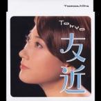 友近 Tokyo 12cmCD Single