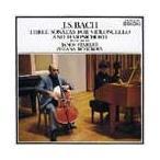 ヤーノシュ・シュタルケル CREST 1000 228::J.S.バッハ:チェロとハープシコードのためのソナタ全集 CD