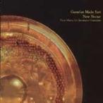 Gamelan Madu Sari New Nectar (New Music For Javanese Gamelan) CD
