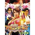福下恵美 萌えよ!ドラゴンガールズ 3 DVD