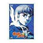 河合克敏 モンキーターン V 第2節 DVD