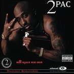 2Pac (Tupac Shakur) All Eyez on Me CD