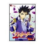 グレネーダー ほほえみの閃士 2 DVD