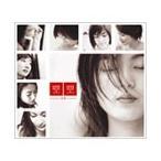 韓国ヒットドラマ・オリジナル主題歌集「接吻〜くちづけ」 CD