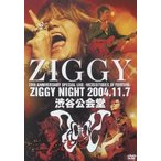 ZIGGY 20TH ANNIVERSARY SPECIAL LIVE −VICISSITUDES OF FORTUNE− ZIGGY NIGHT 2004.11.7 渋谷公会堂 DVD