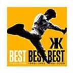 吉川晃司 BEST BEST BEST 1984-1988 CD