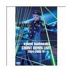 浜崎あゆみ ayumi hamasaki COUNTDOWN LIVE 2004-2005 DVD