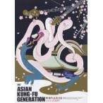 ASIAN KUNG-FU GENERATION 映像作品集2巻 DVD