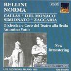 ����ȥˡ��Ρ������åȡ� Bellini: Norma CD