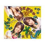 スパークリング☆ポイント トロピカルビーチ 12cmCD Single