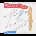 サザンオールスターズ 東京シャッフル 12cmCD Single