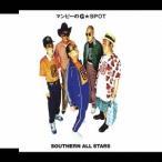 サザンオールスターズ マンピーのG★SPOT 12cmCD Single
