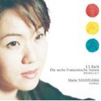 西山まりえ J.S.バッハ:フランス組曲 CD