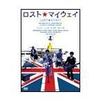 松重豊 わら(^0^)番長シリーズ ロストマイウェイ DVD