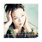小比類巻かほる (Kohhy) CD & DVD THE BEST 小比類巻かほる〜20th Anniversary Selection CD