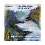 Ole Kristian Ruud Grieg: Peer Gynt / S.S.Hungnes, K.Simonsen, O.K.Ruud, Bergen Philharmonic Orchestra, etc SACD Hybrid