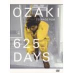 尾崎豊 625 DAYS DVD