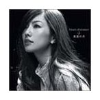 島谷ひとみ 真昼の月 12cmCD Single