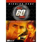 60セカンズ ディレクターズ カット版  DVD