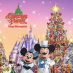 東京ディズニーランド クリスマス・ファンタジー2005 CD