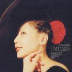 土岐麻子 STANDARDS gift 〜土岐麻子ジャズを歌う〜 CD