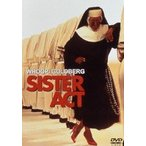 エミール・アルドリーノ 天使にラブ・ソングを…<期間生産限定盤> DVD