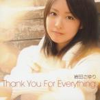 岩田さゆり Thank You For Everything [CD+DVD]<初回限定盤> 12cmCD Single
