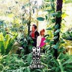 KinKi Kids H album-H・A・N・D- CD