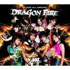 AAA DRAGON FIRE 12cmCD Single