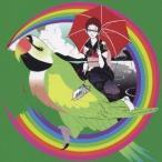 ASIAN KUNG-FU GENERATION ループ&ループ 12cmCD Single