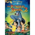 スティーヴ・トレンバース ジャングル・ブック 2 DVD